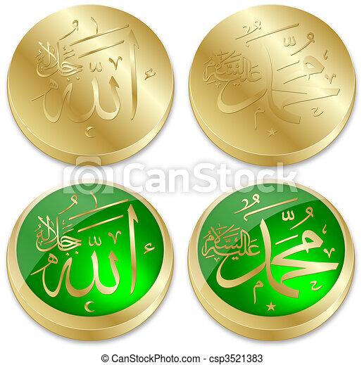 Allah, the name God - csp3521383