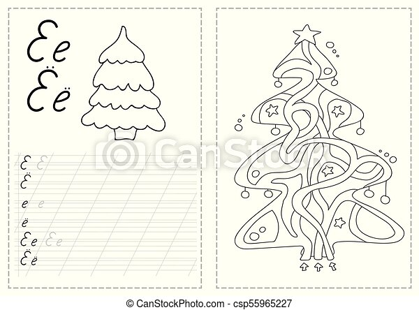 Alphabet Letters Tracing Worksheet With Russian Alphabet Letters Christmas  Tree. Alphabet Letters Tracing Worksheet With CanStock