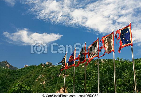 Ancient military flags at the Great Wal - csp19650363