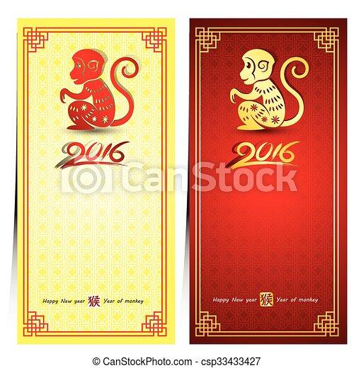 ano novo chinês - csp33433427