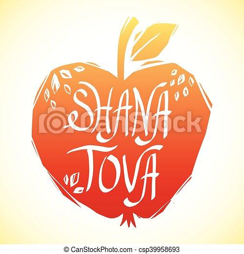Tarjeta de saludo de Rosh Hashanah con manzana. - csp39958693