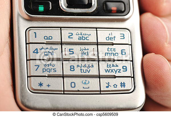 arabic keyboard on cell phone in hand. Black Bedroom Furniture Sets. Home Design Ideas