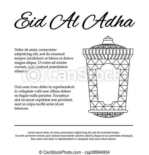 Arabic Lantern For Eid Mubarak Greeting Card   Csp38994934