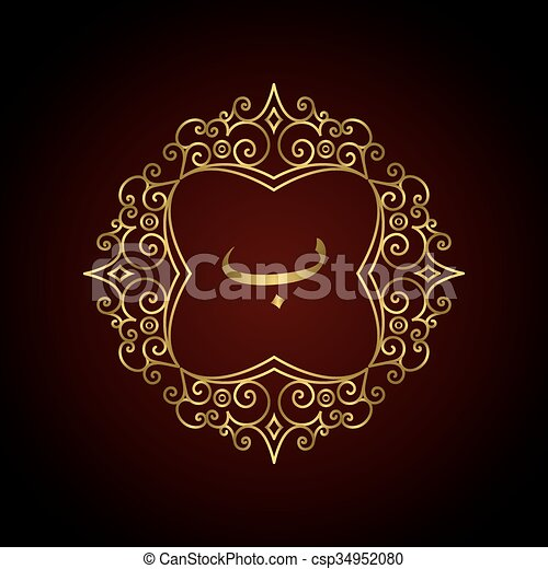 Arabic Symbol Letter B Calligraphic Monogram Vintage Frame Luxury Elegant Logo Art Design Graceful Template Emblem