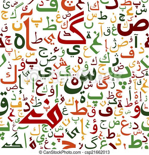 arabische , seamless, draaiboek, model - csp21662013