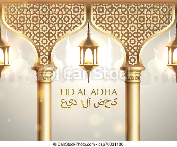 La cubierta de Eid al adha, fondo mubarak, vista nocturna de la mezquita dibujada desde Arch. Fondo de diseño árabe. Tarjeta de felicitación escrita a mano. - csp70331106