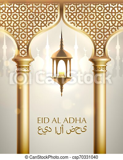 La cubierta de Eid al adha, fondo mubarak, vista nocturna de la mezquita dibujada desde Arch. Fondo de diseño árabe. Tarjeta de felicitación escrita a mano. - csp70331040