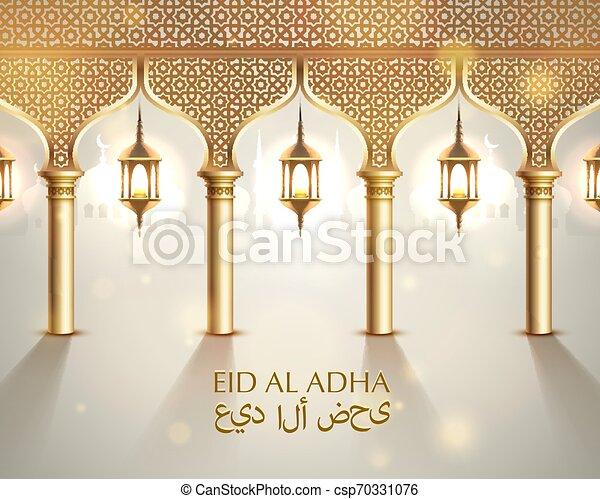 La cubierta de Eid al adha, fondo mubarak, vista nocturna de la mezquita dibujada desde Arch. Fondo de diseño árabe. Tarjeta de felicitación escrita a mano. - csp70331076