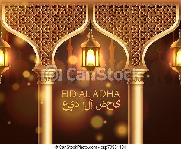 La cubierta de Eid al adha, fondo mubarak, vista nocturna de la mezquita dibujada desde Arch. Fondo de diseño árabe. Tarjeta de felicitación escrita a mano. - csp70331134