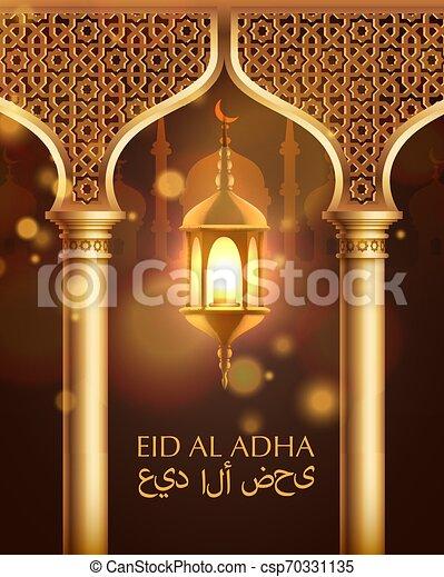 La cubierta de Eid al adha, fondo mubarak, vista nocturna de la mezquita dibujada desde Arch. Fondo de diseño árabe. Tarjeta de felicitación escrita a mano. - csp70331135