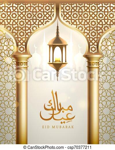Tarjeta de cubierta de Eid Mubarak, vista nocturna de la mezquita Drawn desde Arch. Fondo de diseño árabe. Tarjeta de felicitación escrita a mano. - csp70377211