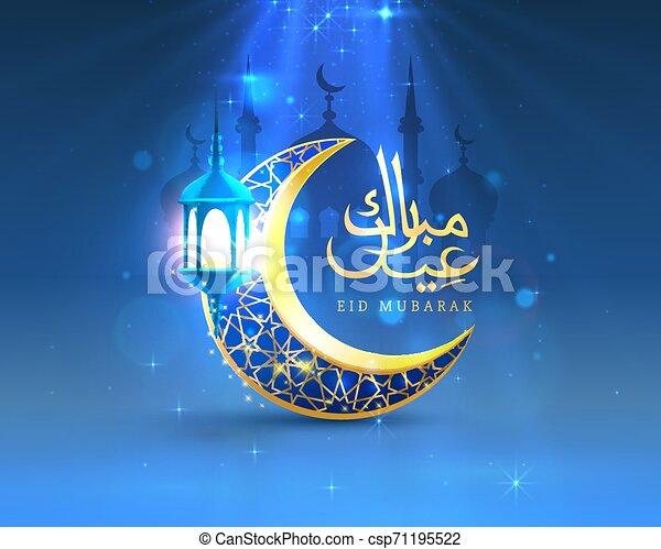 Tarjeta de cubierta de Eid Mubarak, vista nocturna de la mezquita Drawn desde Arch. Fondo de diseño árabe. Tarjeta de felicitación escrita a mano. - csp71195522