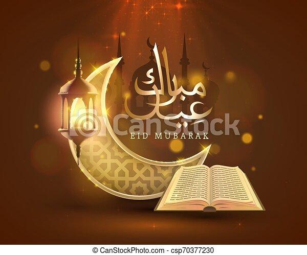 Tarjeta de cubierta de Eid Mubarak, vista nocturna de la mezquita Drawn desde Arch. Fondo de diseño árabe. Tarjeta de felicitación escrita a mano. - csp70377230
