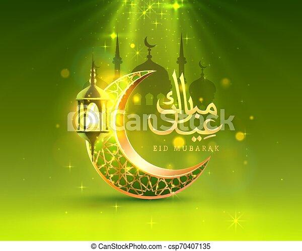 Tarjeta de cubierta de Eid Mubarak, vista nocturna de la mezquita Drawn desde Arch. Fondo de diseño árabe. Tarjeta de felicitación escrita a mano. - csp70407135