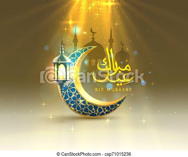 Tarjeta de cubierta de Eid Mubarak, vista nocturna de la mezquita Drawn desde Arch. Fondo de diseño árabe. Tarjeta de felicitación escrita a mano. - csp71015236