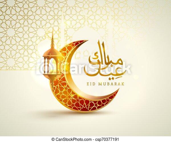 Tarjeta de cubierta de Eid Mubarak, vista nocturna de la mezquita Drawn desde Arch. Fondo de diseño árabe. Tarjeta de felicitación escrita a mano. - csp70377191