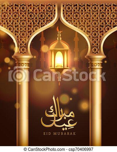 Tarjeta de cubierta de Eid Mubarak, vista nocturna de la mezquita Drawn desde Arch. Fondo de diseño árabe. Tarjeta de felicitación escrita a mano. - csp70406997