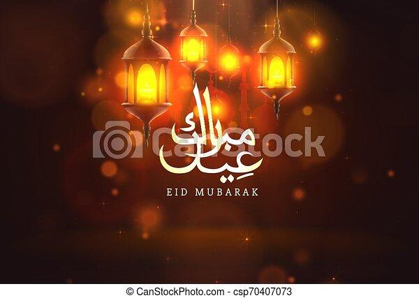 Tarjeta de cubierta de Eid Mubarak, vista nocturna de la mezquita Drawn desde Arch. Fondo de diseño árabe. Tarjeta de felicitación escrita a mano. - csp70407073