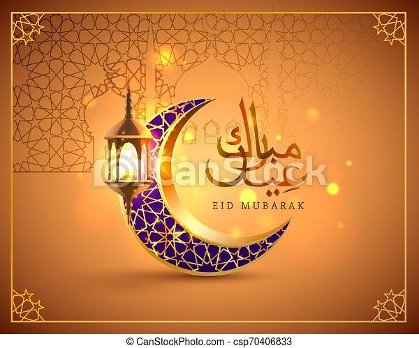 Tarjeta de cubierta de Eid Mubarak, vista nocturna de la mezquita Drawn desde Arch. Fondo de diseño árabe. Tarjeta de felicitación escrita a mano. - csp70406833