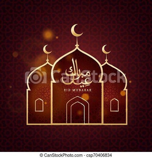 Tarjeta de cubierta de Eid Mubarak, vista nocturna de la mezquita Drawn desde Arch. Fondo de diseño árabe. Tarjeta de felicitación escrita a mano. - csp70406834