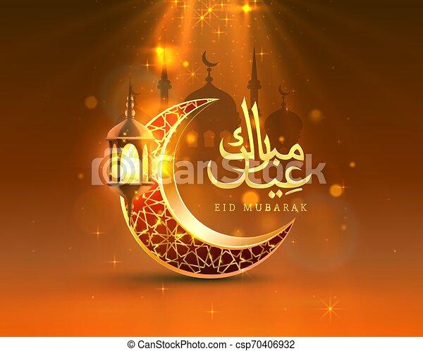 Tarjeta de cubierta de Eid Mubarak, vista nocturna de la mezquita Drawn desde Arch. Fondo de diseño árabe. Tarjeta de felicitación escrita a mano. - csp70406932