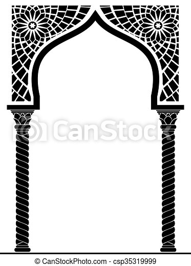 Arch In The Arabic Style Architectural Arch In Arabic Or