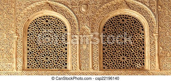 Arches in Islamic (Moorish)  style in Alhambra, Granada, Spain - csp22196140
