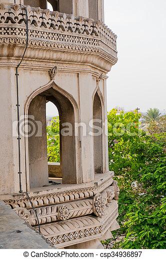 architecture details of Charminar Hyderabad - csp34936897