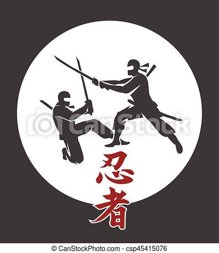 El póster del vector ninja japonés. Artes marciales asiáticas guerreros asesinos siluetas con ilustraciones de armas de espada - csp45415076
