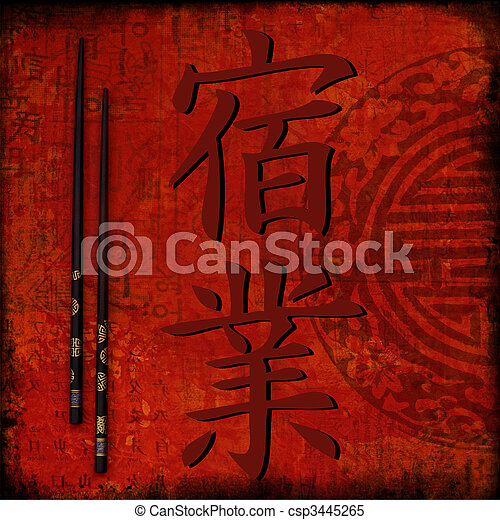 Artwork Chinese Karma Collage With Digital And Painted Elements