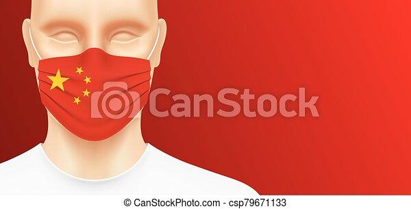 Asian man with china flag face mask. - csp79671133