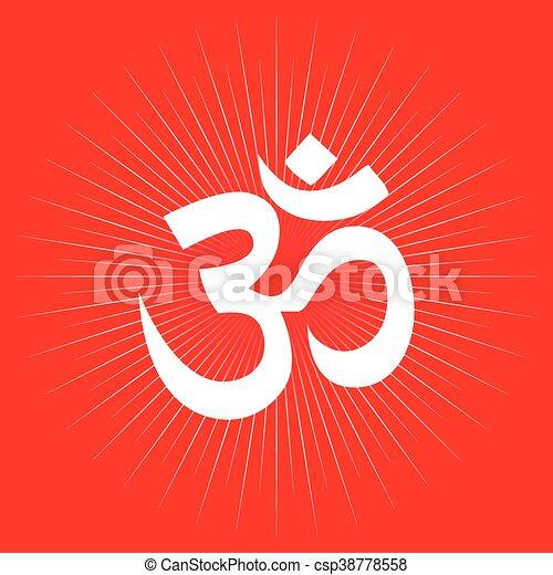 aum or om symbol of hinduism