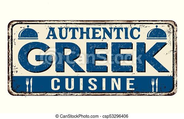 Authentic Greek cuisine vintage rusty metal sign