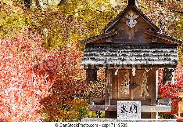 Autumn Japanese garden with maple - csp17119533