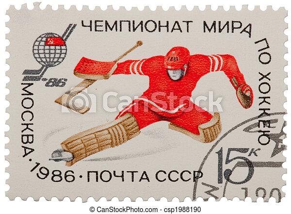 bélyeg, collectible, szovjetunió - csp1988190