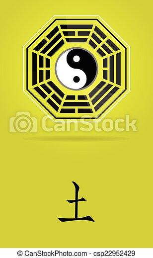 Bagua Yin Yang Symbol With Earth Element Bagua Yin Yang Vector