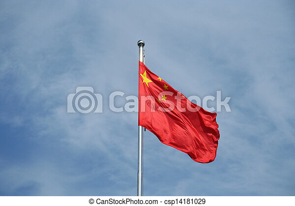 Bandera china - csp14181029