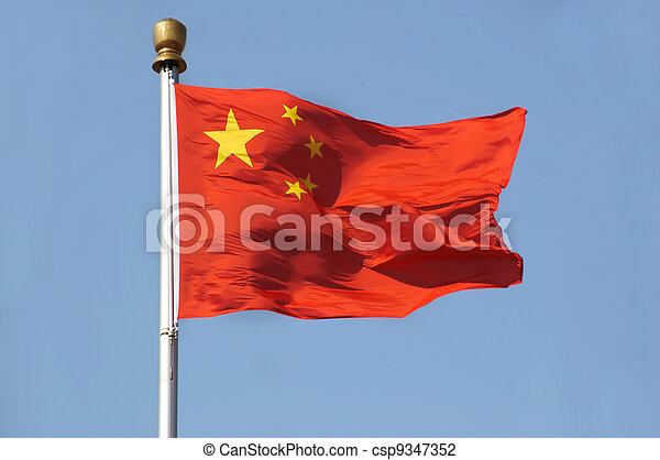 Bandera china - csp9347352
