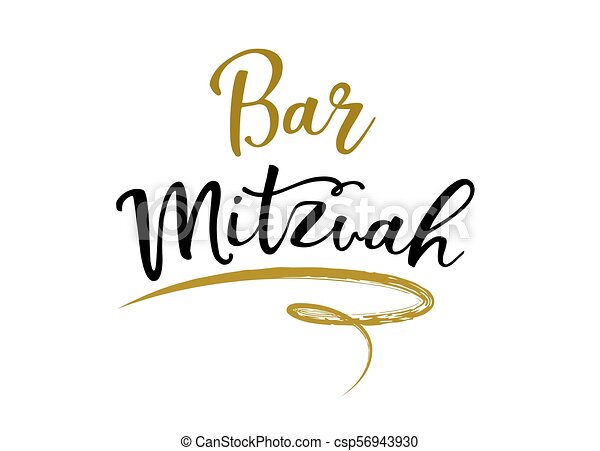 Bar Mitzvah congratulations card, Modern lettering in Hebrew - csp56943930