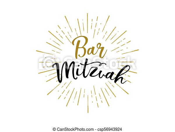 Bar Mitzvah congratulations card, Modern lettering in Hebrew - csp56943924