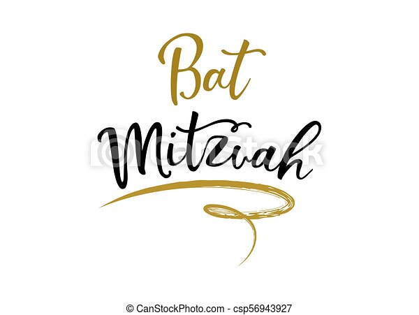 Bar Mitzvah congratulations card, Modern lettering in Hebrew - csp56943927