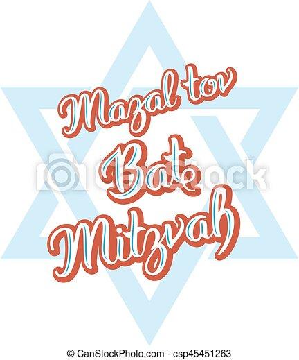 Bar Mitzvah invitation card - csp45451263