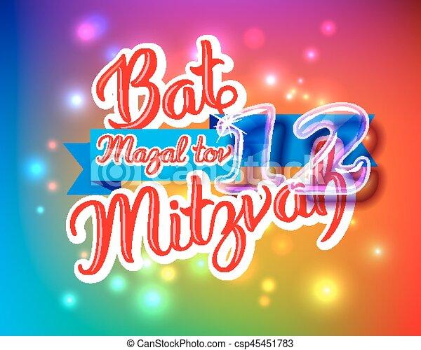 Bar Mitzvah invitation card - csp45451783