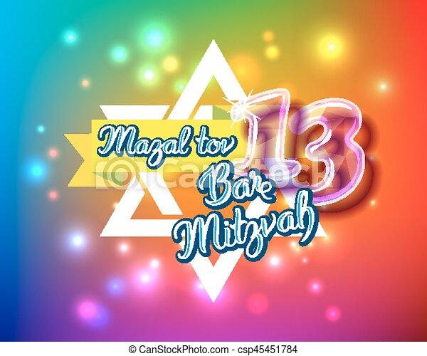Bar Mitzvah invitation card - csp45451784