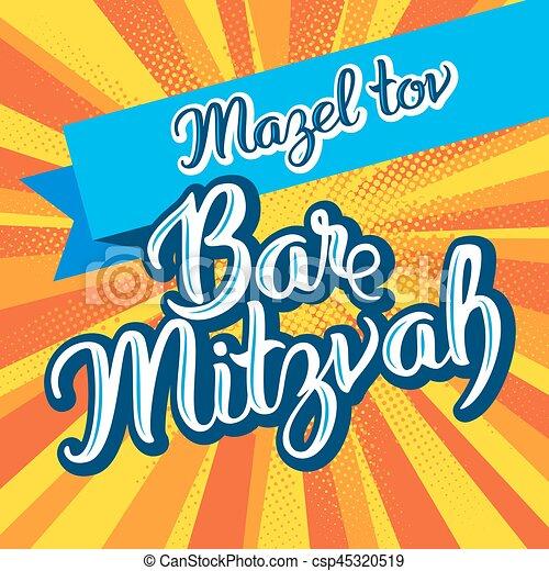 Bar Mitzvah invitation card - csp45320519