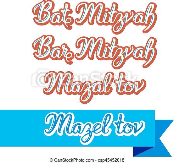 Bar Mitzvah invitation card - csp45452018