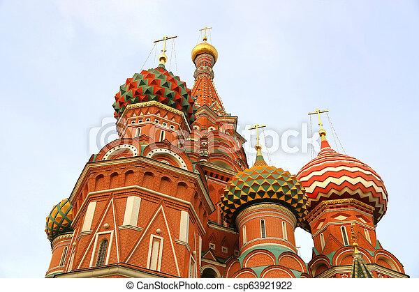Vista de fragmento de la catedral de Santa Basil en Moscú, Rusia - csp63921922