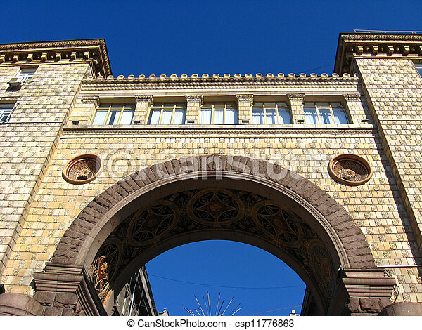 Beautiful arch on a background of the blue sky - csp11776863