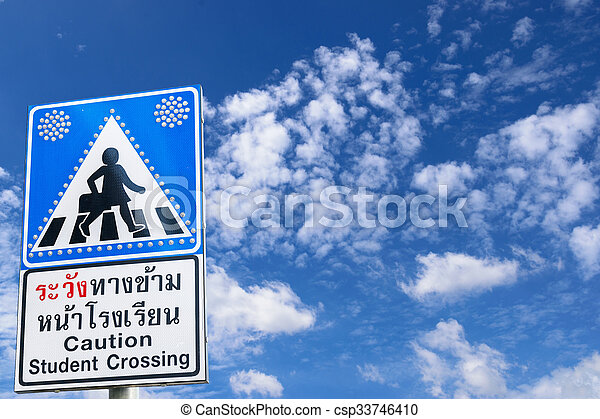 Beautiful blue sky with clouds in the clear day. - csp33746410
