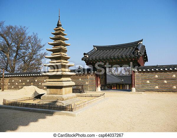 Beautiful park in Naksansa temple, South Korea - csp64037267